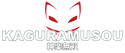 KAGURAMUSOU