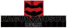 KAGURAMUSOU (神楽無双)
